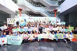 中市首創「照顧生活館」擴增58個A級單位