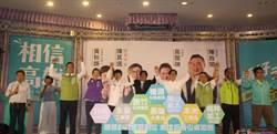 賴清德南下高雄為陳其邁輔選 宣布啟動橋頭科學園區