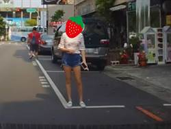 台中熱褲妹人肉霸車位 警察:阻礙交通可罰…