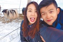 Kuan&Erica-交友軟體相識 理性遇見感性
