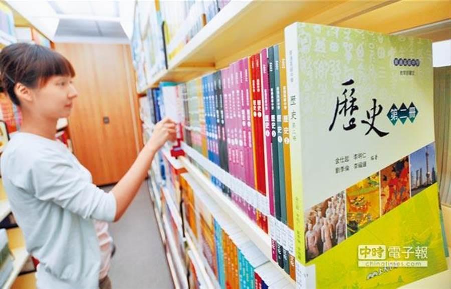 民眾在國立編譯館翻閱歷史教科書。(本報系資料照片)