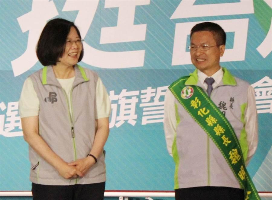 蔡英文總統表示支持魏明谷就是支持彰化的產業和未來。(吳敏菁攝)