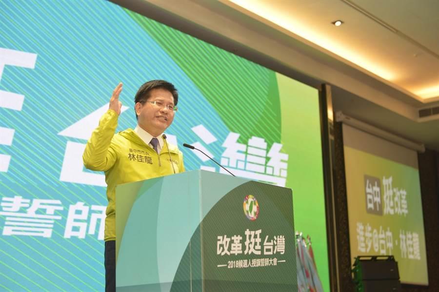 爭取連任的台中市長林佳龍在民進黨授旗誓師大會上,發表近來飽受謠言抹黑。(馮惠宜攝)