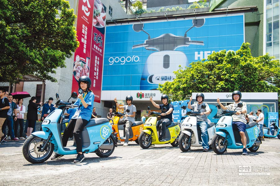 Gogoro騎進東部市場,宜蘭經銷商昨天開幕,預計11月底前進駐花東設點。圖/業者提供