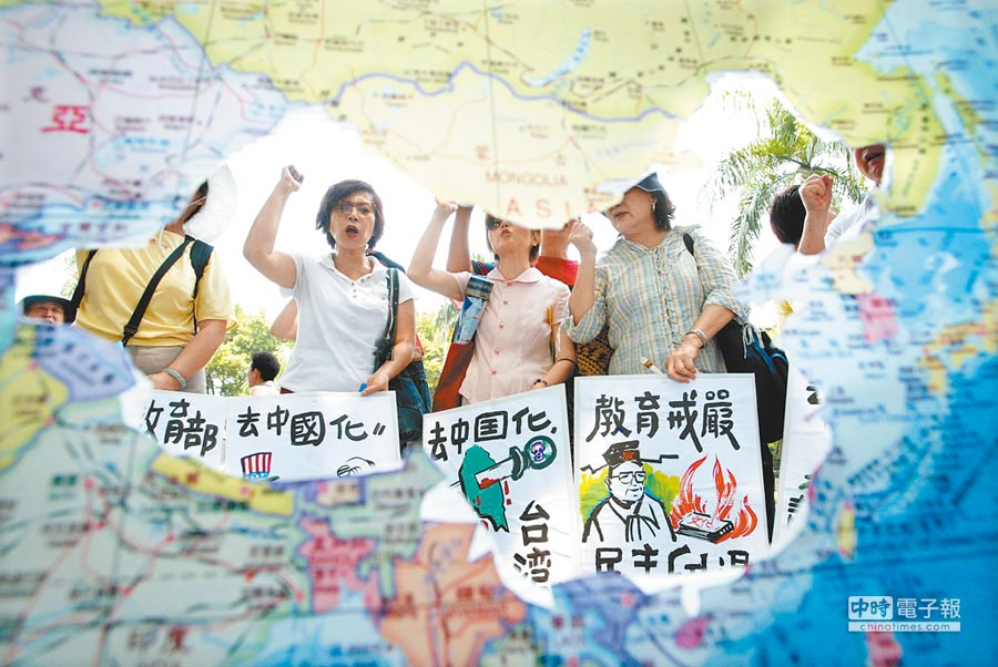歷史課綱去中化,中國史用東亞史代替挨轟。(本報系資料照片)