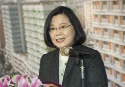 小英酸國民黨不唱衰台灣很難嗎? 網民一句話完封!