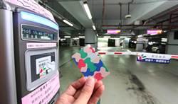 刷花博卡進出中市公有停車場 9/1起8個月期間享5折優惠