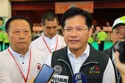 台中市捍衛東亞青運主辦權 同步籌辦國際運動會