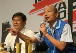 高雄》解決高雄3000億元負債 韓國瑜提太平島股票上市
