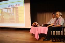 長榮大學EMBA新生暑期課「建築與音樂的饗宴」做企業交流