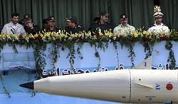 就是要打臉川普 美制裁前夕伊朗試射彈道導彈