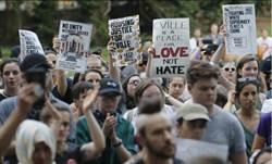 美維吉尼亞種族悲劇1周年 白人至上團體再示威 華府警方嚴陣以待
