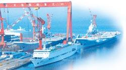 陸黃海軍演 擬調動首艘自製航母