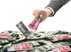 人行:不拿人幣匯率打貿易戰