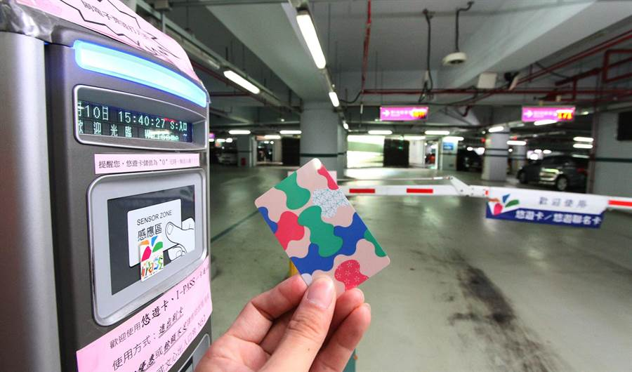 刷花博卡進出中市公有停車場,9/1起8個月期間享5折優惠!(陳世宗翻攝)