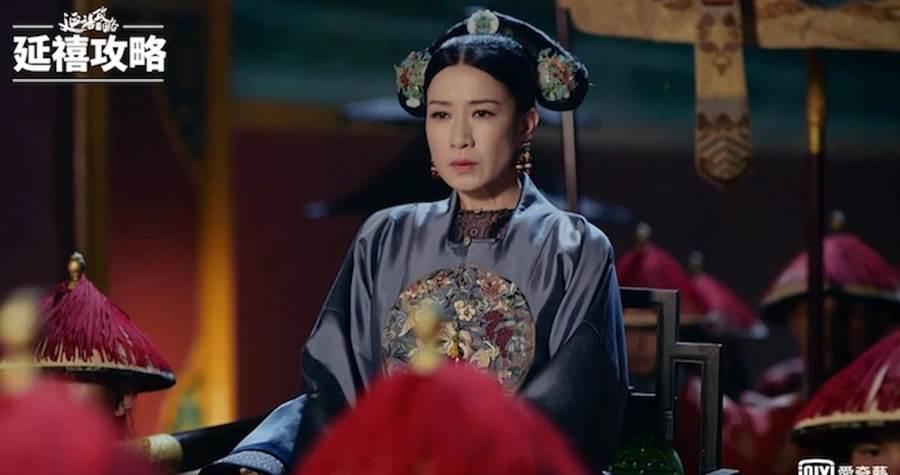 佘詩曼飾演「嫻妃」。(愛奇藝台灣站提供)
