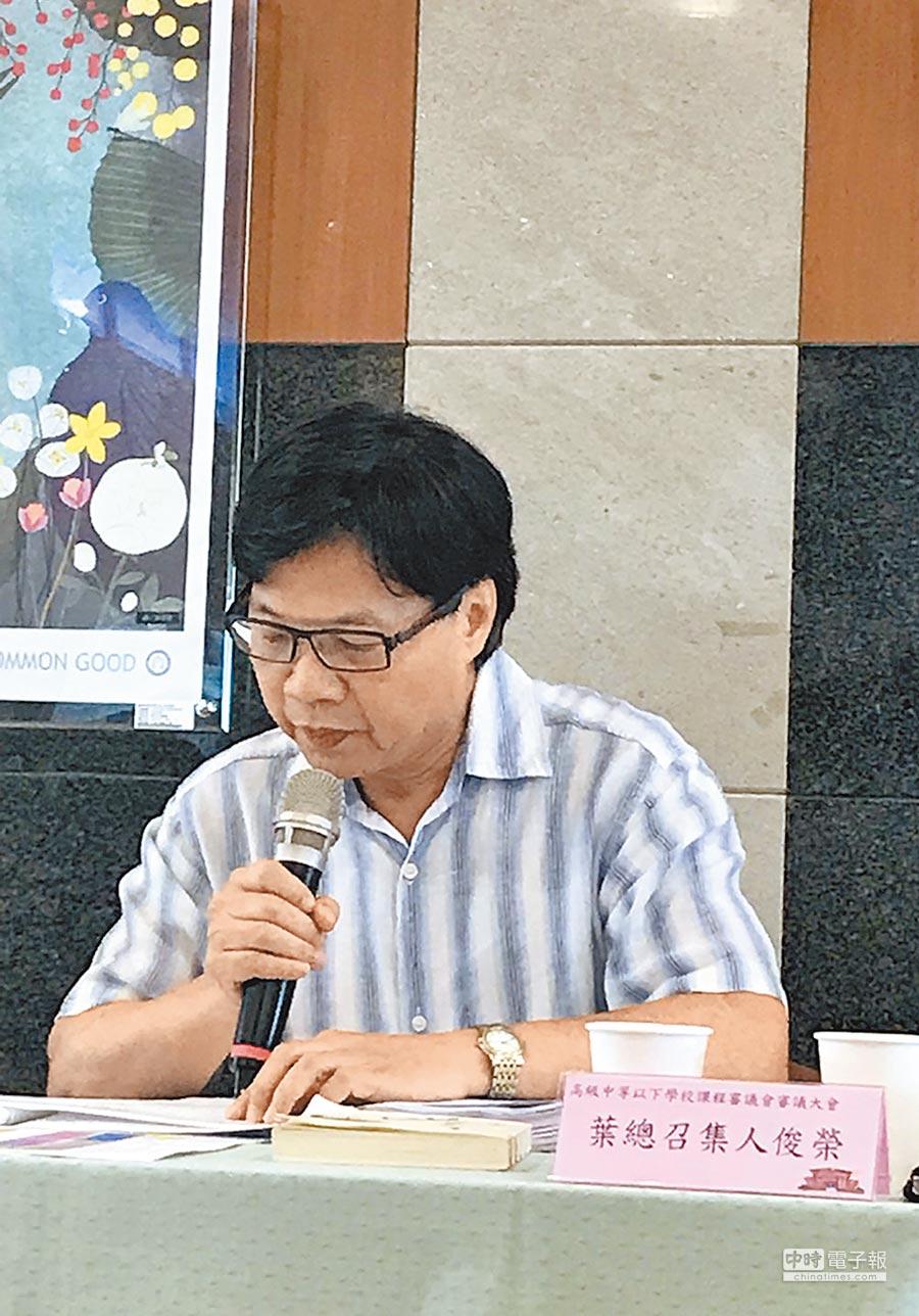 教育部長葉俊榮出席課審大會。(教育部提供)