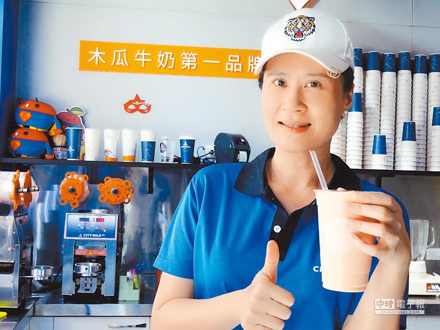 1988年創立的「CITY MILK」,自詡為木瓜牛奶第一品牌。(馮惠宜攝)
