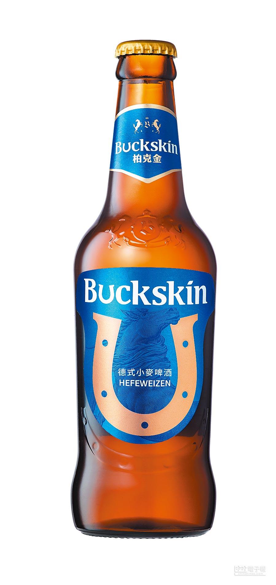柏克金德式小麥啤酒玻璃瓶裝,建議售價58元。