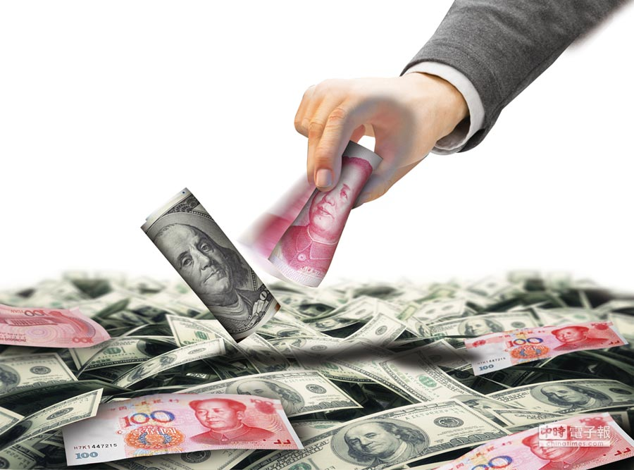 拿人幣匯率打貿易戰,人行反駁。(設計畫面)