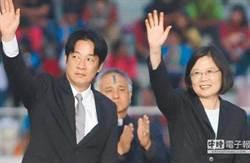 台灣優先 生活卻更糟 口號治國 都在騙選票!新聞透視-讓人民過更好 才是真愛台灣