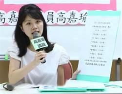 台北》民進黨若開鍘高嘉瑜 國民黨恐會撿到便宜