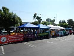 小英過境洛杉磯首站 統獨僑界互軋