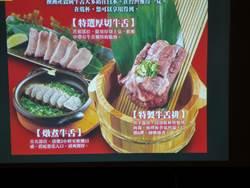 乾杯集團發現 台灣燒肉控就是愛跟澳洲和牛「喇舌」!