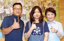 台中》盧秀燕秘書發表MV 抒發小市民心情