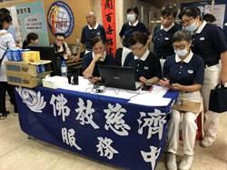 衛福部台北醫院大火 慈濟200志工協助清理