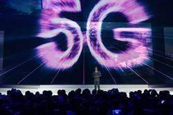 5G真的來了!北京首批試點開動 2020年商用