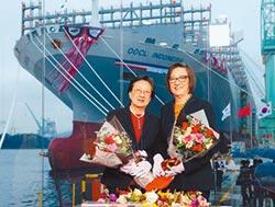中遠海運 完成收購東方海外 中遠在台子公司併台灣東方海外公司