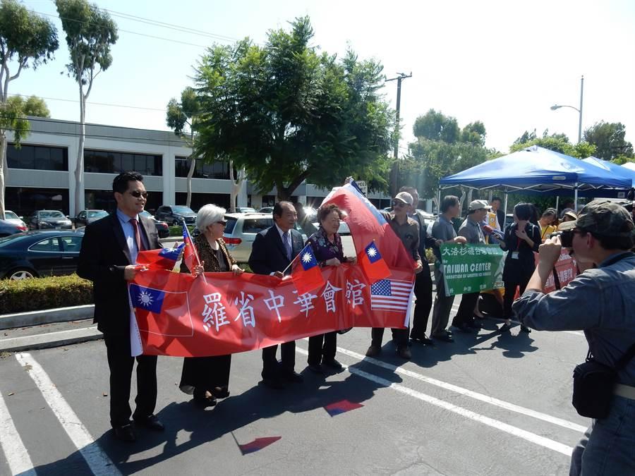 僑委會「洛杉磯華僑文教服務中心 」外,「羅星中華會館」的華僑手持中華民國國旗,喊出「中華民國萬歲」,迎接蔡總統到來。(陳建瑜攝)