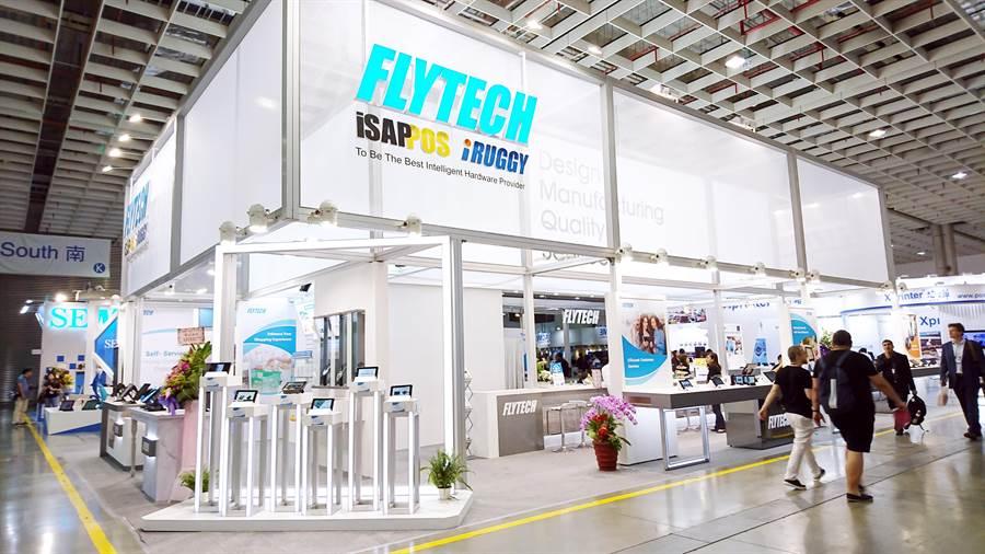 POS廠飛捷科技與旗下子公司羅捷、安捷於2018年台北國際電腦展(COMPUTEX TAIPEI 2018)的展場攤位。(林資傑攝)