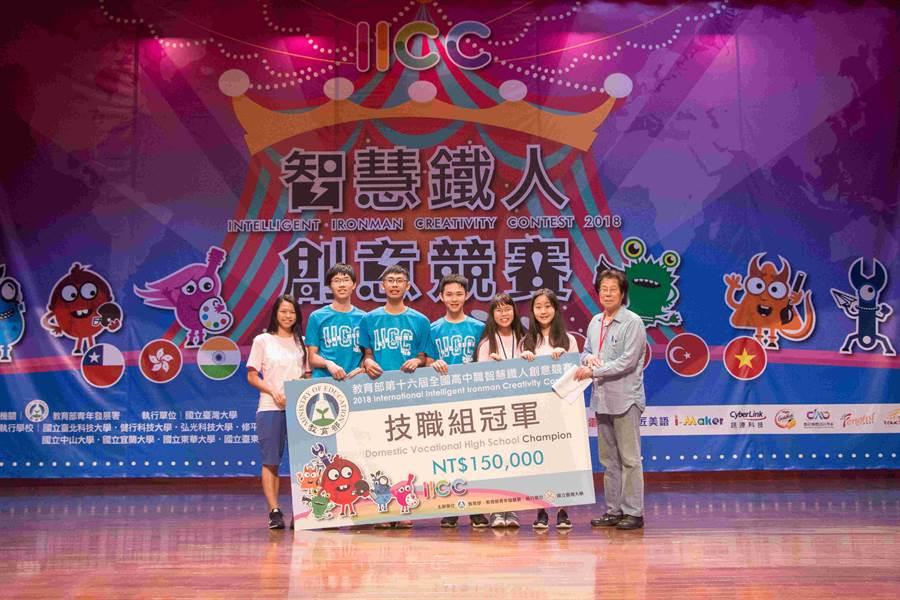 教育部青年署主辦「第16屆智慧鐵人創意競賽」,《台南人騎虱目魚上學》團隊獲冠軍。(教育部提供)