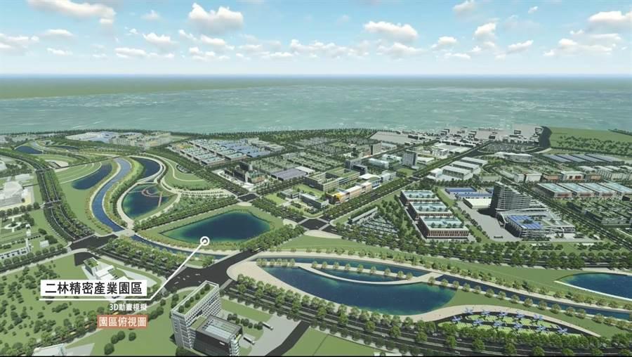彰化縣政府二林精密機械產業園區開發規畫模擬圖。(彰化縣政府提供)