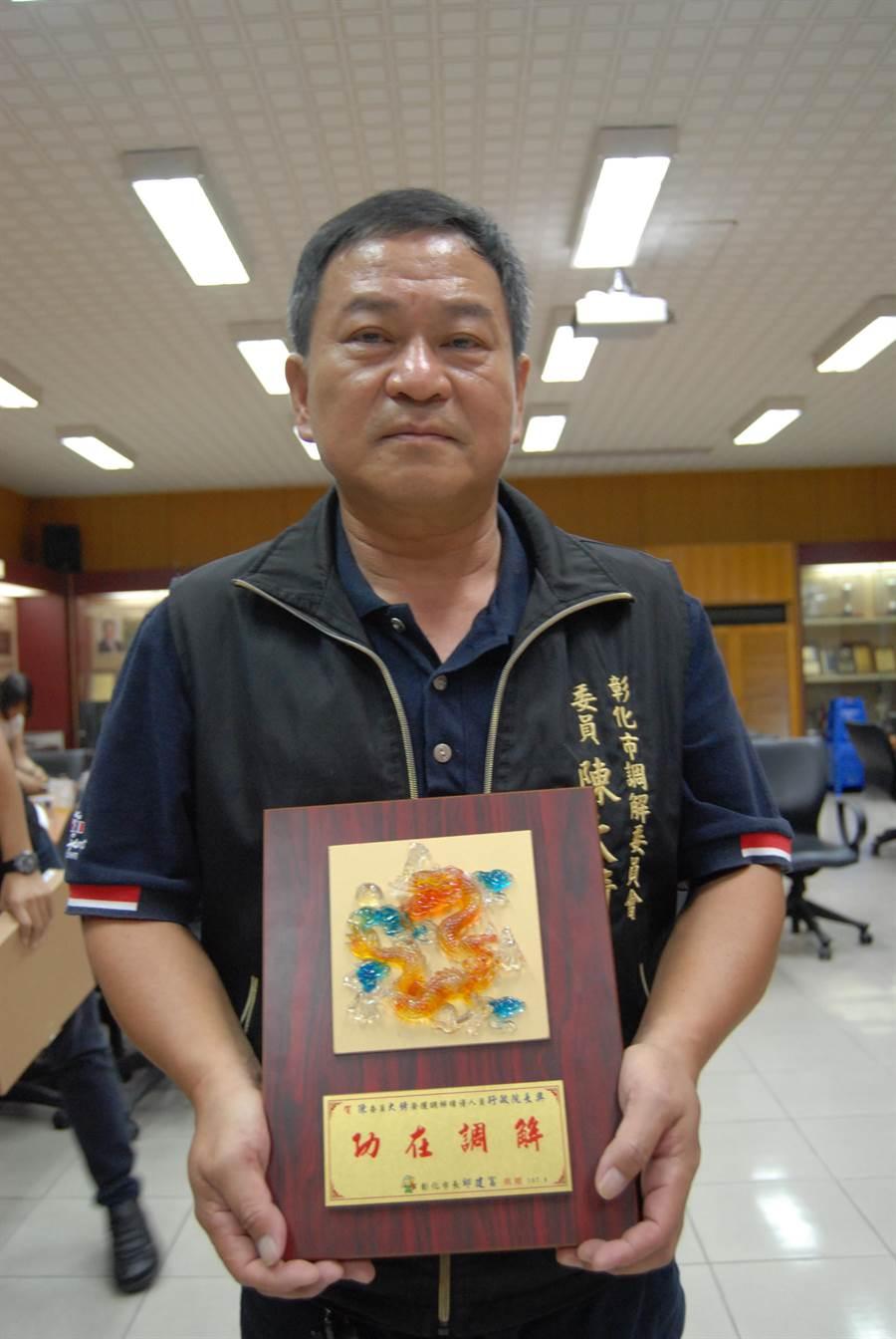 陳大錡委員的調解績效已連續14年獲中央行政院長獎被譽為「調解王」(謝瓊雲攝)