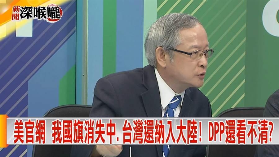 《新聞深喉嚨》小英出訪:「沒人能抹滅台灣存在」...發言挑釁對岸? 想幹嘛?