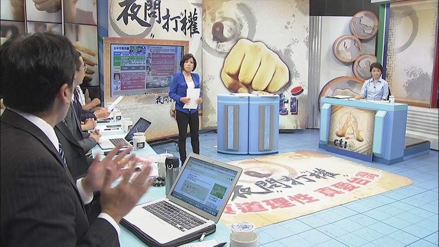 《夜問打權》主持人黃智賢(右2),國民黨台中市長參選人盧秀燕(右1)。(圖/中天提供)