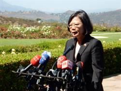 柏林圍牆前引雷根名言 蔡總統:唯台灣自由跟未來不可被妥協