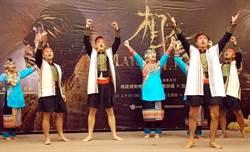 原民園區布農族新歌舞  首度加入教會元素