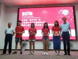 龍華科大文創系師生 江蘇東方1號獲3獎項