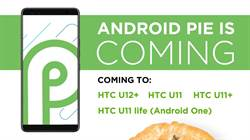 HTC公佈Android 9升級機種 慘遭網友圍剿