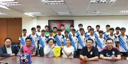 國中足球聯賽冠軍 北市民族足球隊赴日移訓