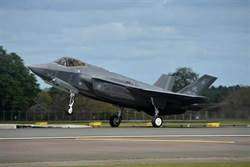 川普簽《國防授權法》 添購77架F-35匿蹤戰機