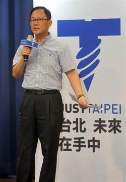 台北》曾永權進駐競選團隊 丁守中:黨中央有更多關心令人高興