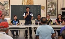 林明溱至國姓南港社區 允諾增設簡易自來水相關工程