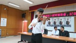 非音樂班立志當提琴手 16歲陳沛梧開個人獨奏會