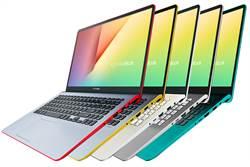 華碩宣布全新VivoBookS多色繽紛上市
