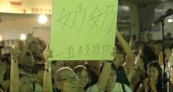 《青春走傱》好催淚!TOYOTA紀錄片狂吸200萬人點閱